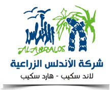 Andalos Agriculture Company | شركة الاندلس الزراعية | Specialized in | Land Scape | مكافحة الحشرات | Hard Scape | هارد سكيب | Irrigation | لاند سكيب | Pest Control | Soft Scape